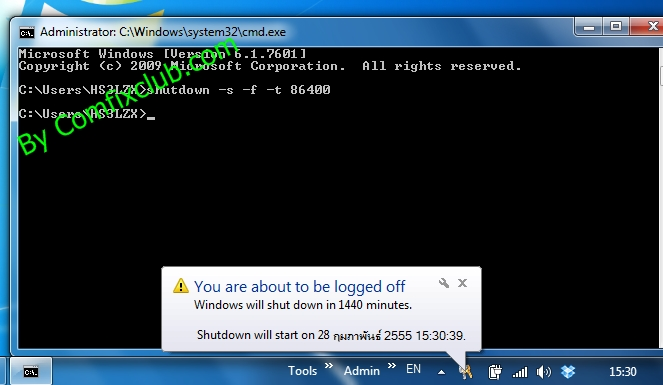 Shutdown by command line