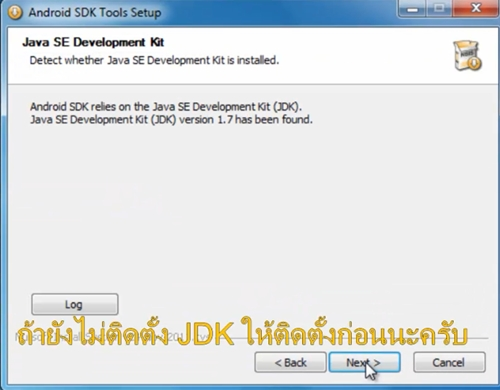 Setup Android SDK Tools installer_r16-windows