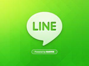 LINE BB ดาวน์โหลด LINE for BlackBerry
