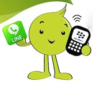 วิธีการดาวน์โหลด Line BB(Line BlackBerry) ของค่าย AIS