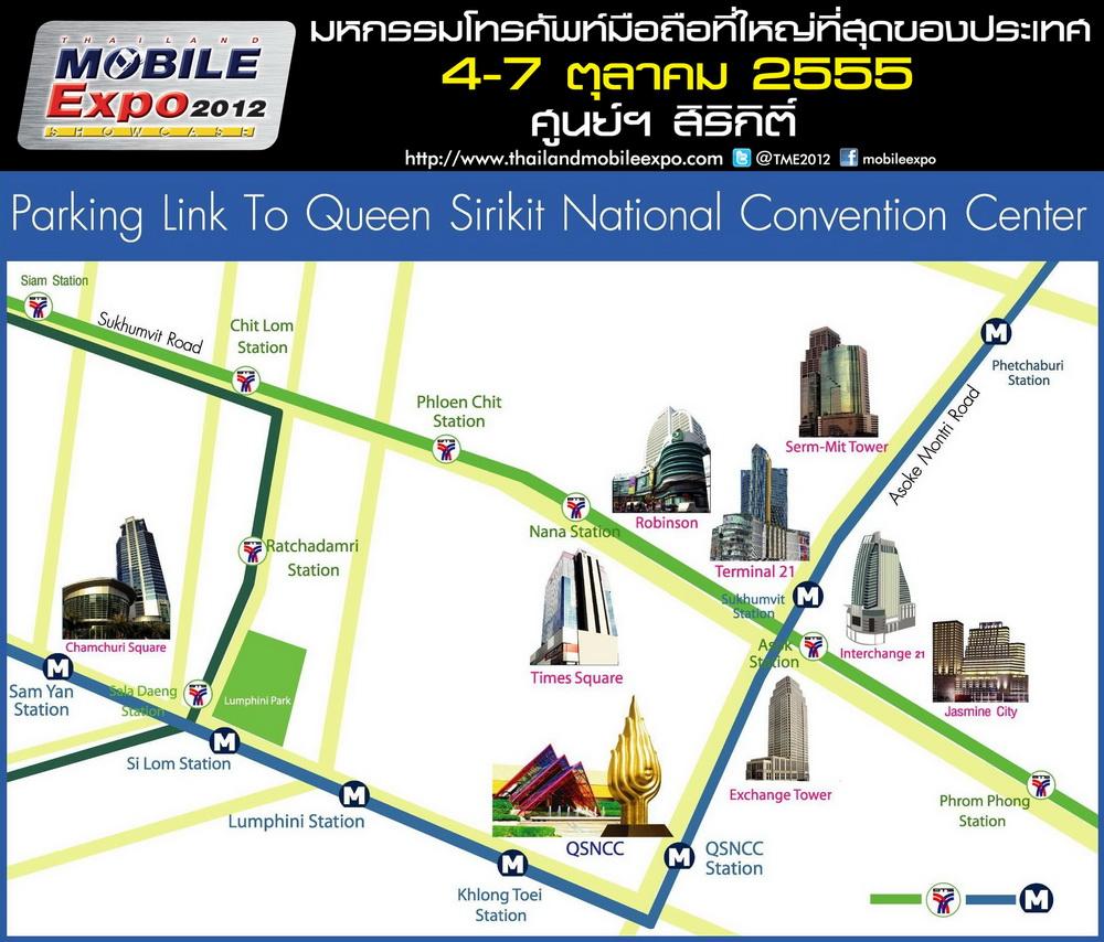 Thailand Mobile Expo 2012 Showcase Map