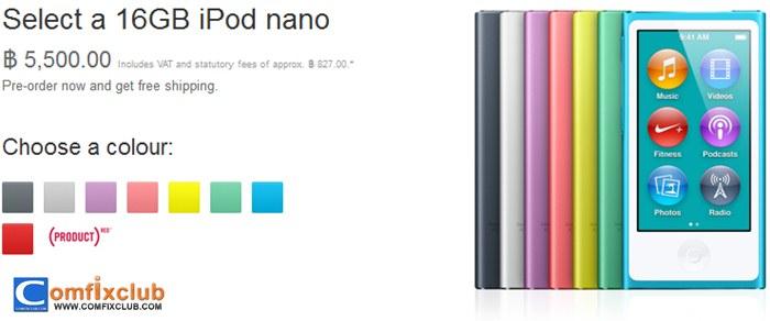 ราคา iPod nano 7 ในไทย
