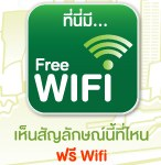 ICT Free WiFi TRUE