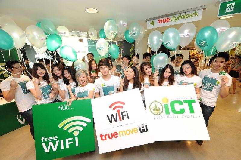 ICT Free WiFi TRUE