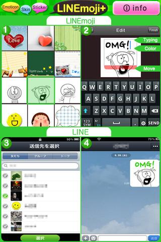 สร้าง line sticker ใช้เองด้วยแอพ LINEmoji