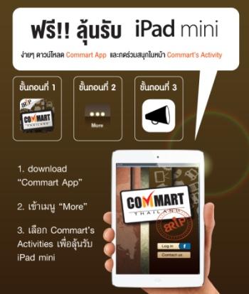 Commart App