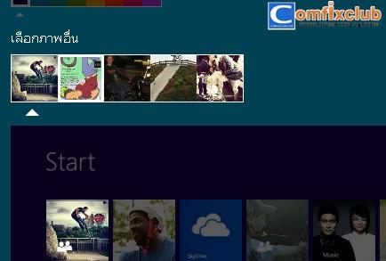เปลี่ยนภาพหน้าปกเฟสบุ๊คเป็น Start Screen แบบ Windows 8 เก๋ๆ