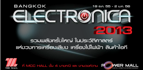 BANGKOK ELECTRONICA 2013