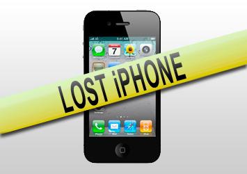 iPhone หาย ไม่ได้ลง Find my iPhone ทำไงดีสิ่งที่ควรทำก่อนละหลัง iPhone หาย