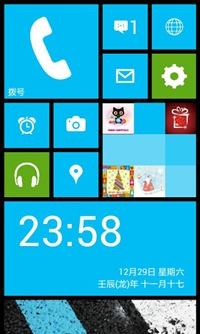 Launcher 8 Android 1