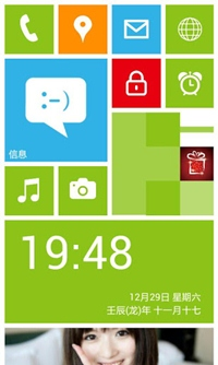 Launcher 8 Android 2