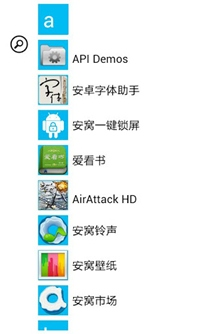 Launcher 8 Android 3