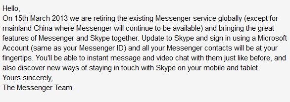 MSN Messenger ปิดบริการถาวร