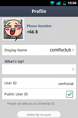 Line Publish User ID