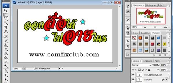 Font-Ticker
