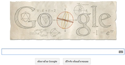 Leonhard Euler on Google