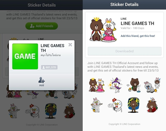 Line Games TH