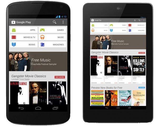 Google ออกแบบ Play Store ในแอนดรอยด์ใหม่ 2013