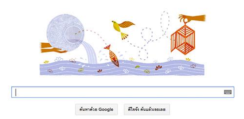 วันสงกรานต์ ปีใหม่ไทย