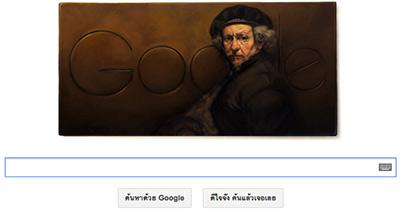 Rembrandt-van-Rijn-doodle
