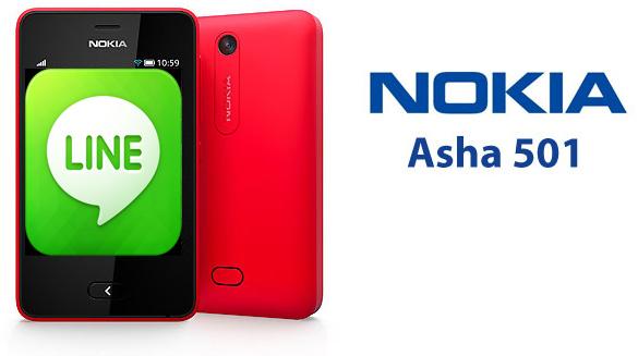 LINE สำหรับ Nokia Asha 501