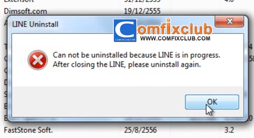 Uninstall LINE PC 1
