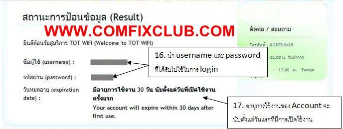 register ICT Free WiFi