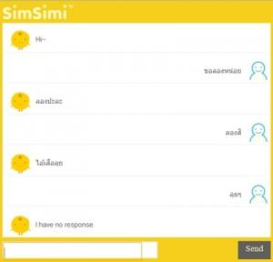 เล่น Simsimi ในคอม