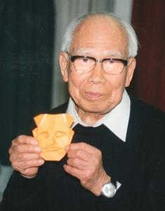 Akira Yoshizawa อากิระ โยชิซาวะ