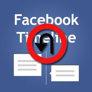 เปลี่ยน Facebook Timeline ให้เป็นเฟสบุคแบบเดิม