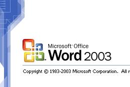 เปิด Word 2003 ช้ามาก