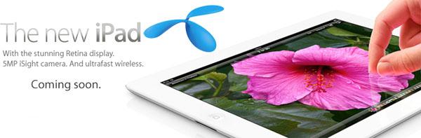ลงทะเบียนรับสิทธิ์เป็นเจ้าของ The new iPad กับ Dtac