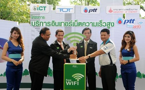 PTT Free Wi-Fi by TOT