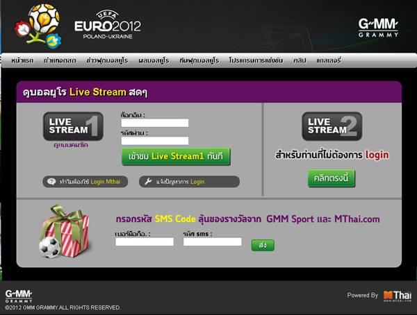 EURO 2012 Online