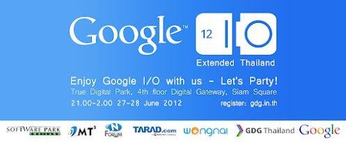 Google IO LIVE Thailand 2012