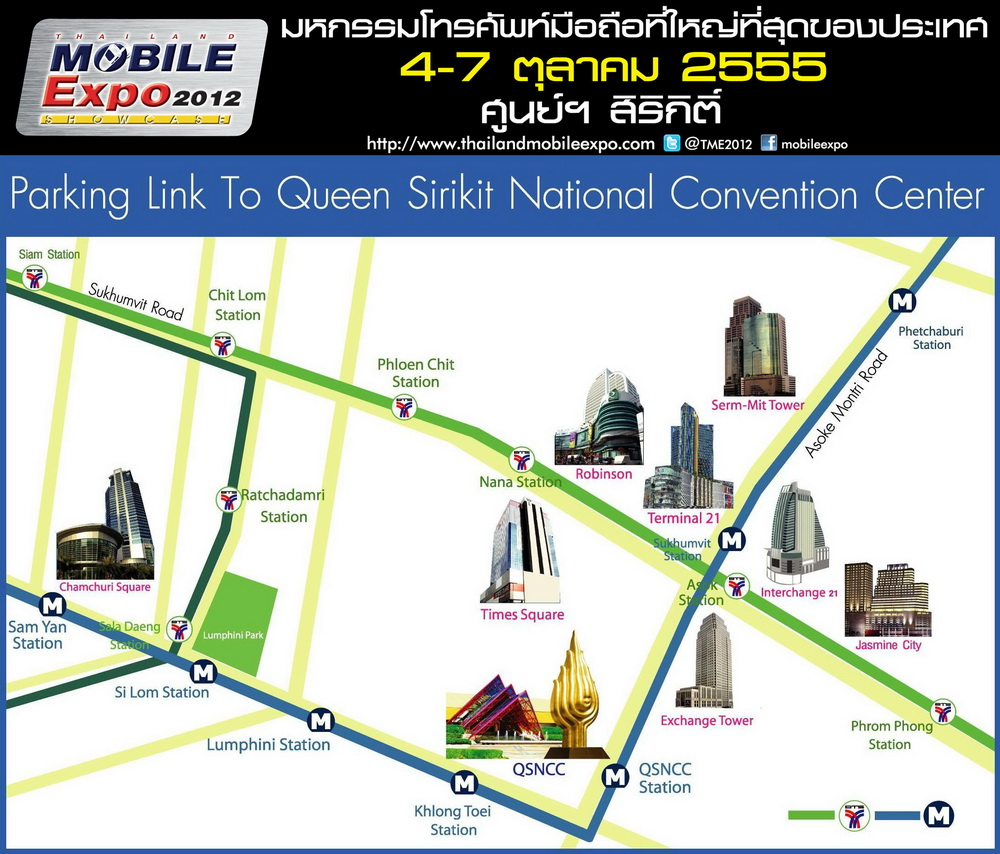 Thailand Mobile Expo 2012 Showcase Map