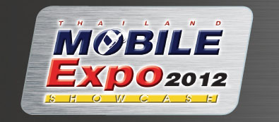 Thailand Mobile Expo 2012 Showcase