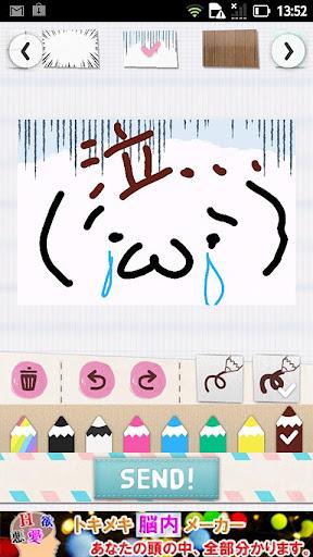 Draw Sticker
