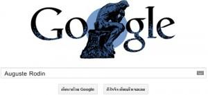 Auguste Rodin Doodle