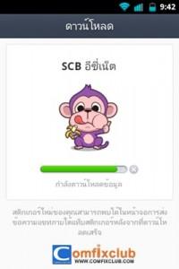 LINE Sticker SCB Easy Net