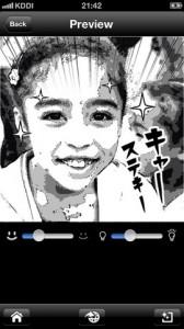 ภาพคนเป็นการ์ตูน app iPhone ด้วย Manga Camera และ Otaku Camera