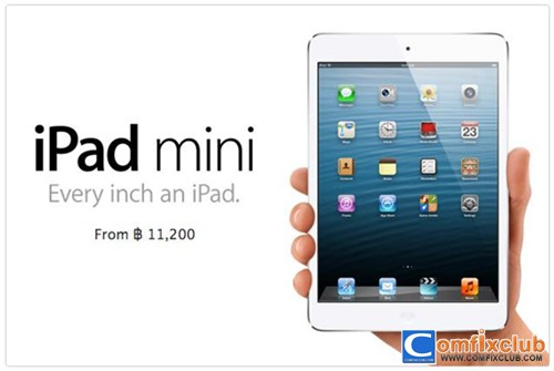 iPad mini จำหน่ายวันนี้ที่ iStudio by UFicon, comseven, SPVi ทุกสาขา ราคา 11,200 บาท