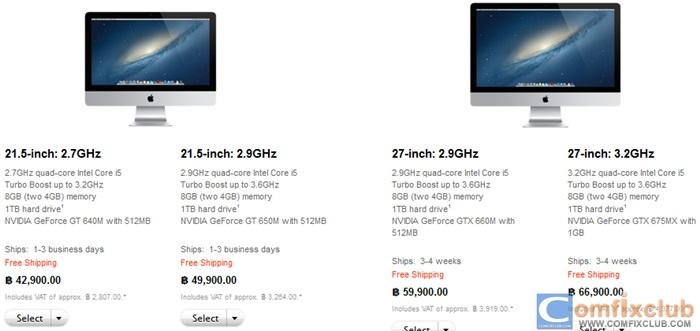iMac ใหม่ขายใน Apple Online Store ไทยแล้ว ราคา iMac