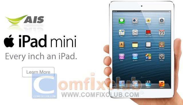 iPad mini 3G Cellular AIS