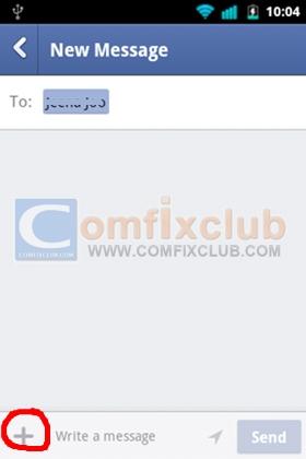 Facebook Messenger ส่งข้อความเสียง