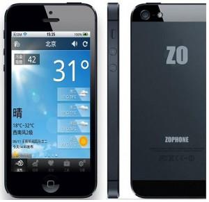 Zophone i5 คล้ายไอโฟนห้าราคาประมาณ 6000 บาท