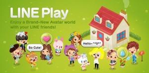 LINE Play เกมใหม่จาก Line