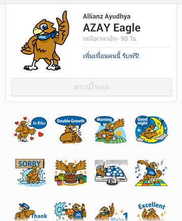 AZAY Eagle