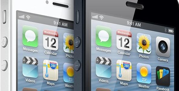 iPhone 5 ราคาล่าสุด