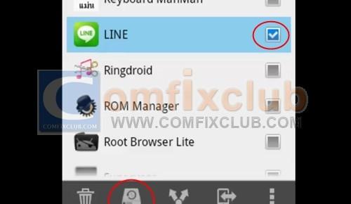 วิธี Backup App Android เป็นไฟล์ apk ง่ายๆ ด้วย ES File Explorer